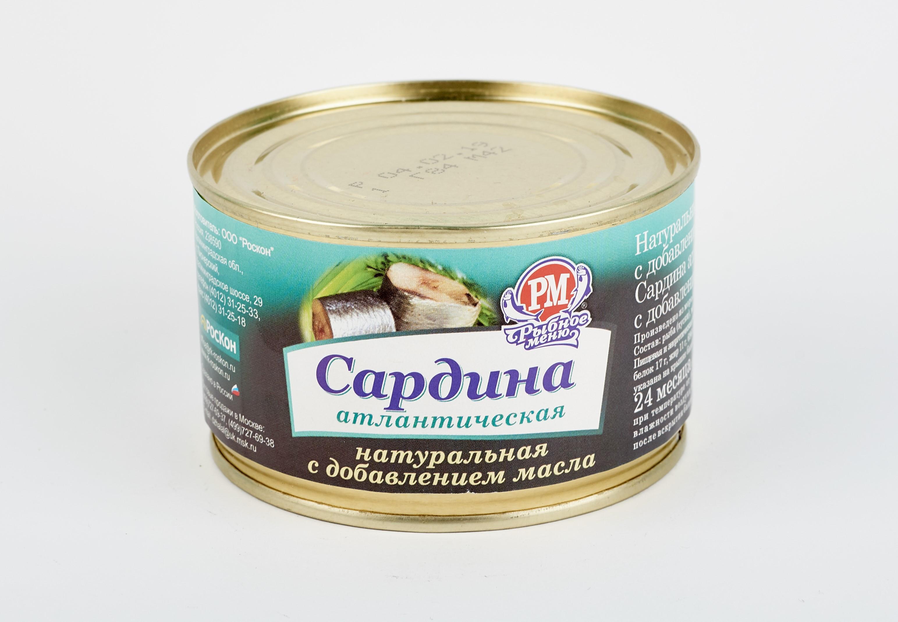 Сардина атлантическая натур с добавлением масла 230gr