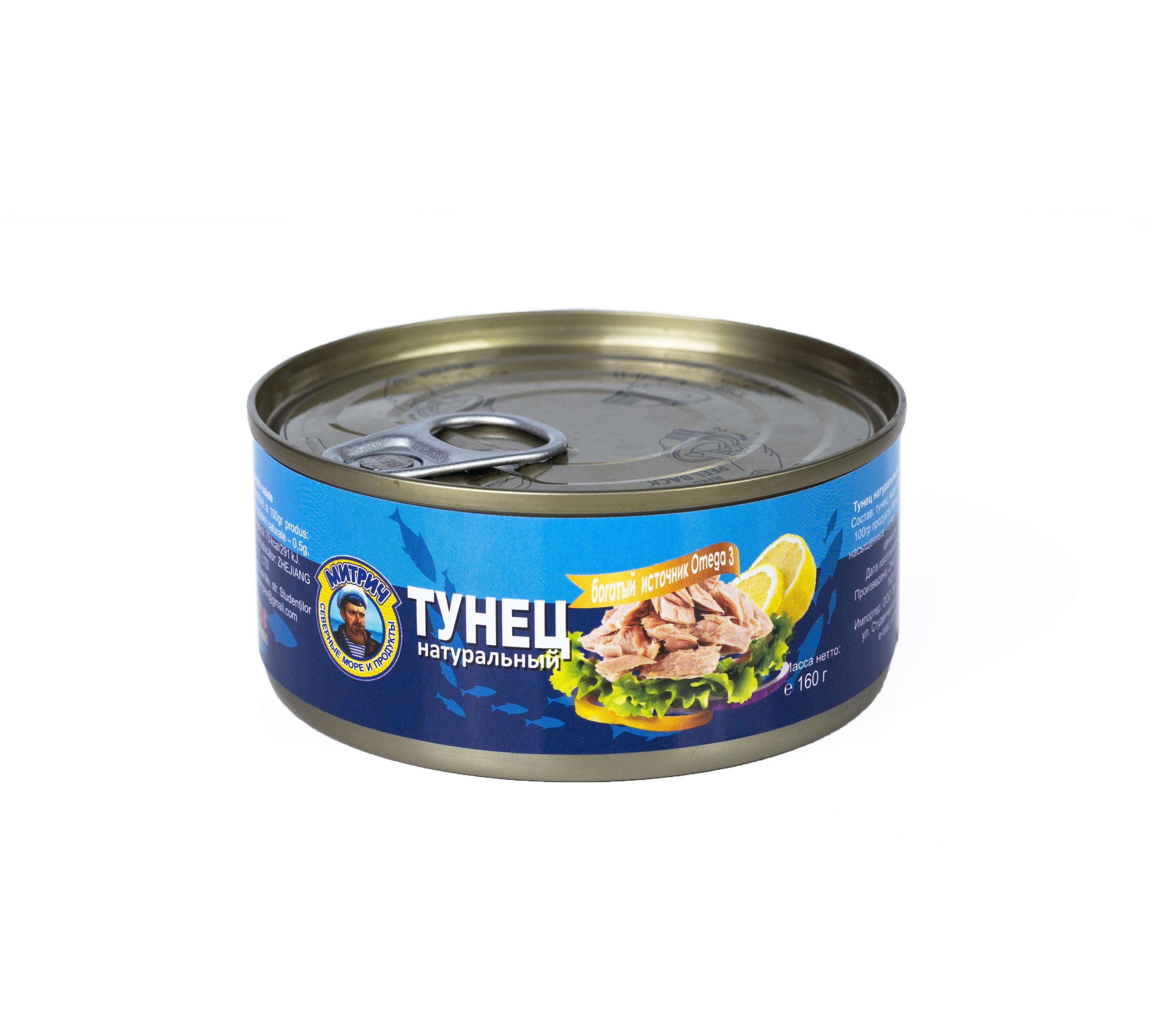 Ton p/u salate natur Mitrici 160gr