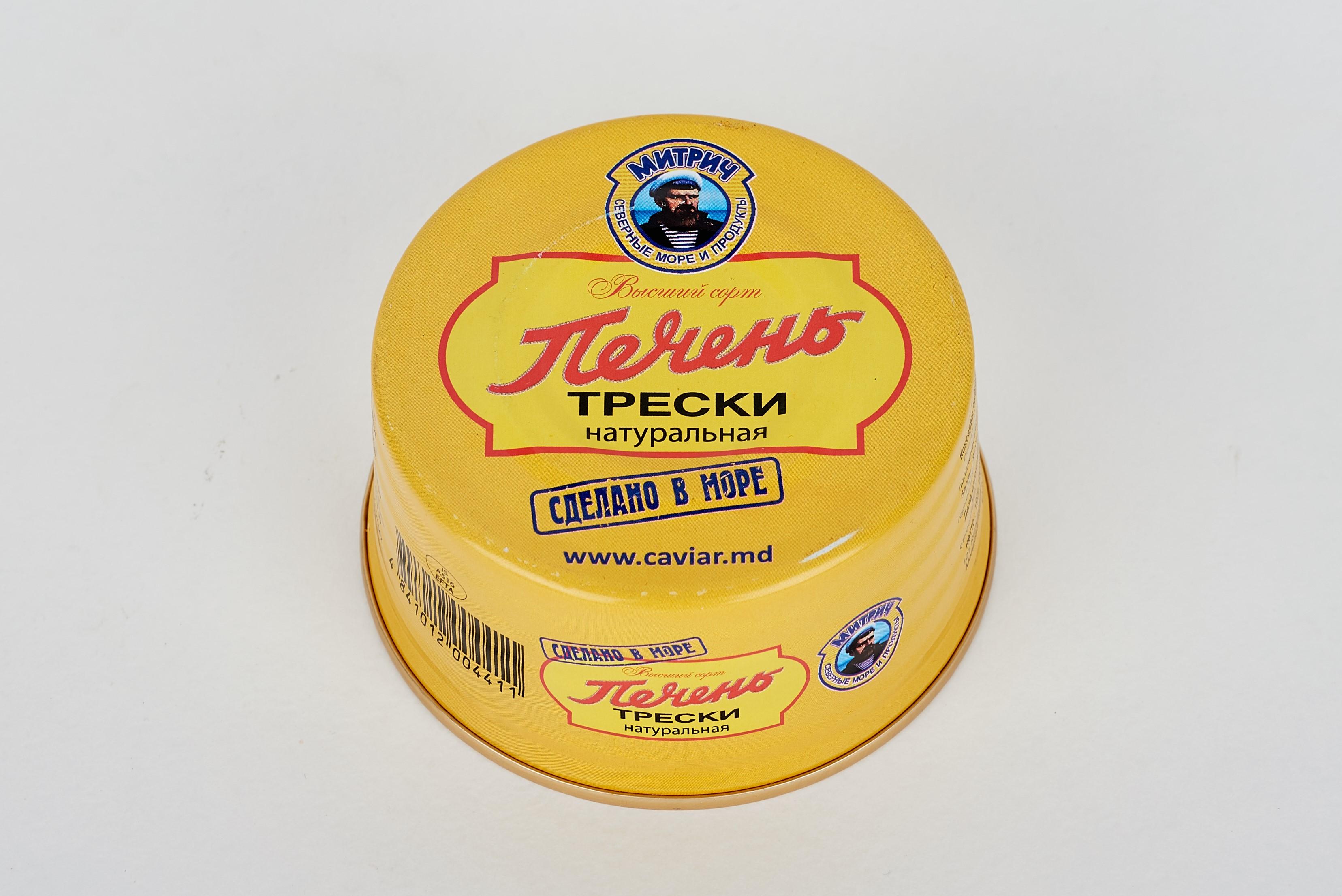 Печень трески Митрич 190гр