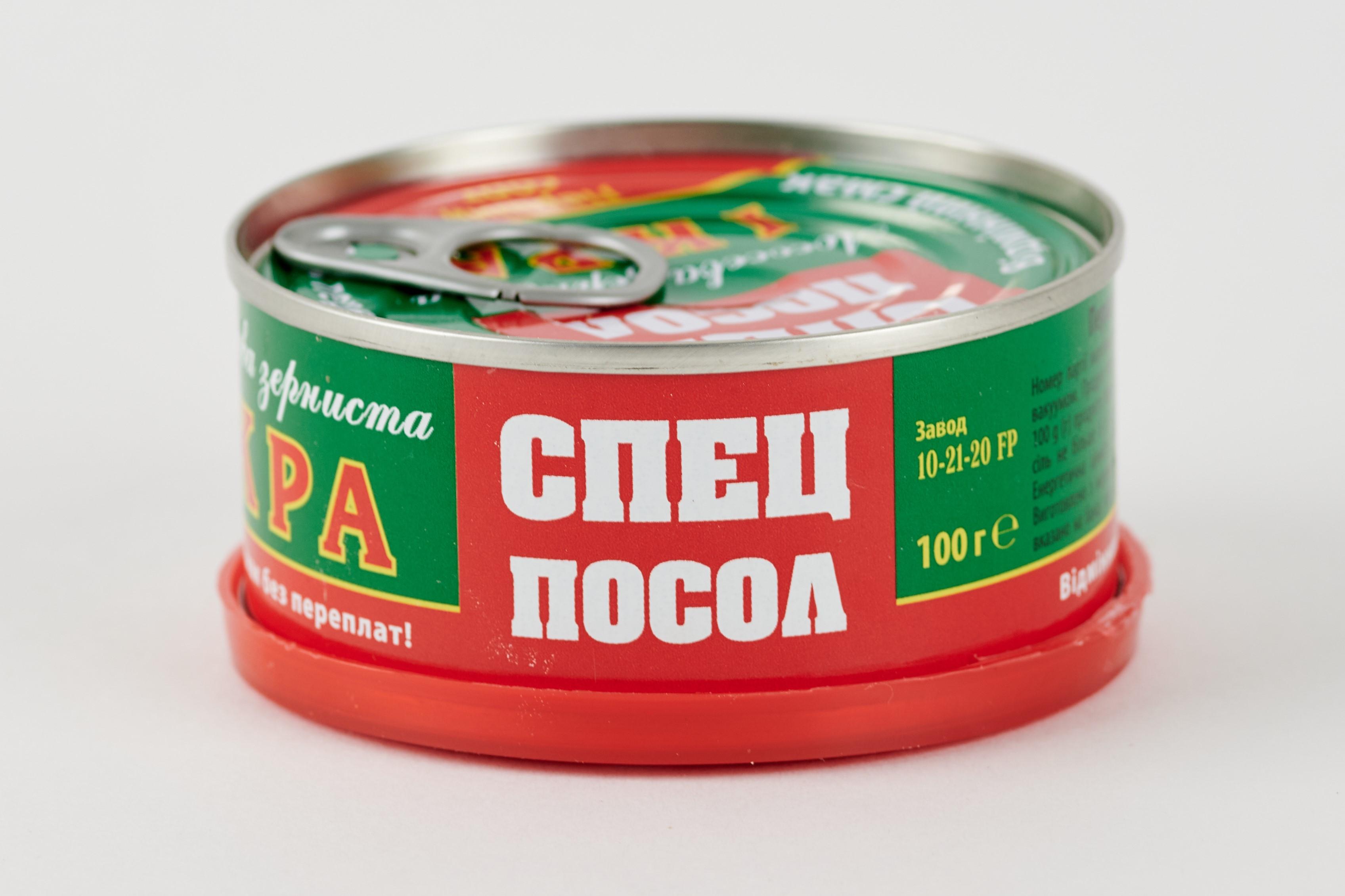 Icre de lostriță Speț Posol 100gr