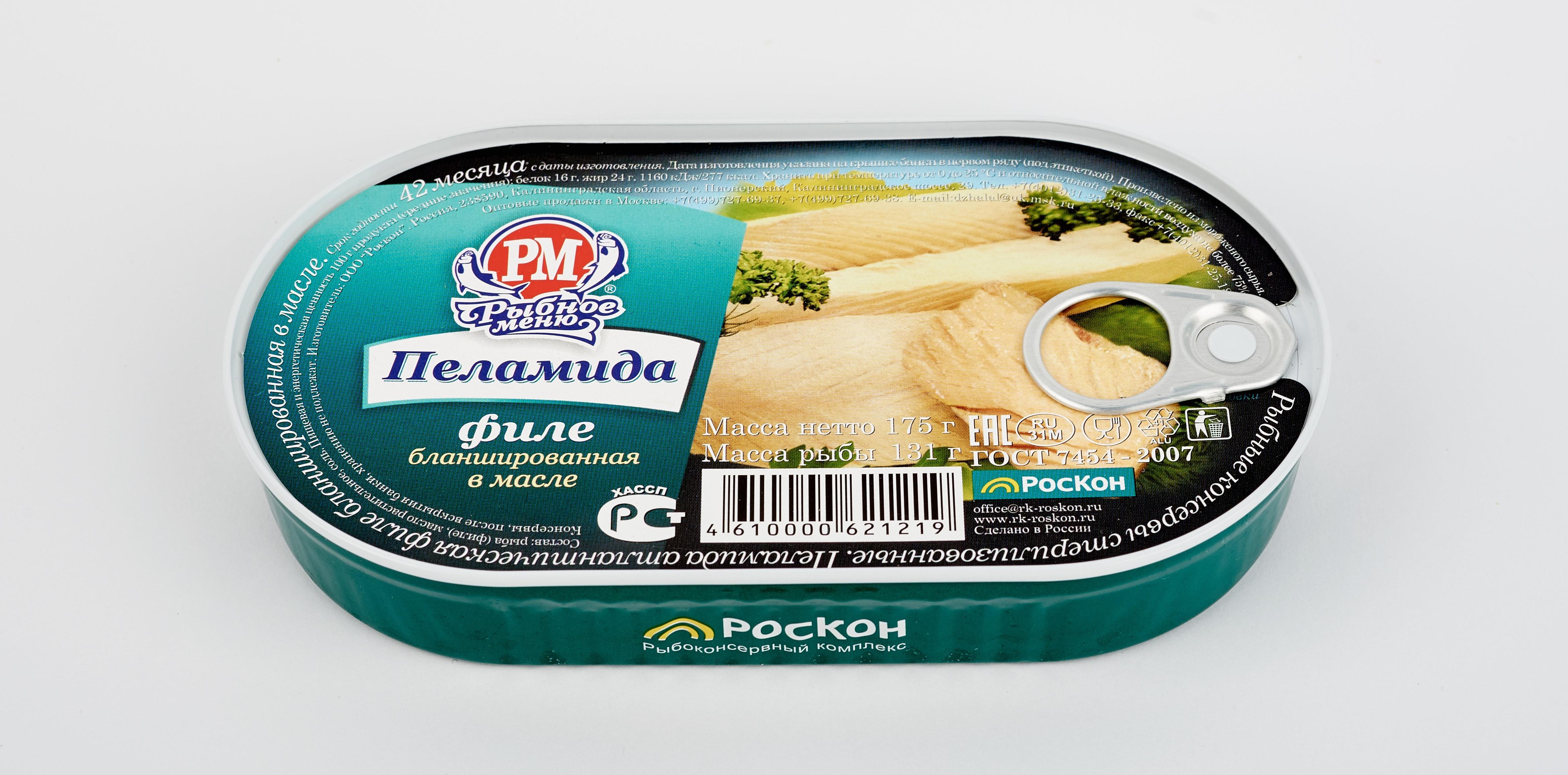Тунец Пеламида в масле 175гр Hansa RM