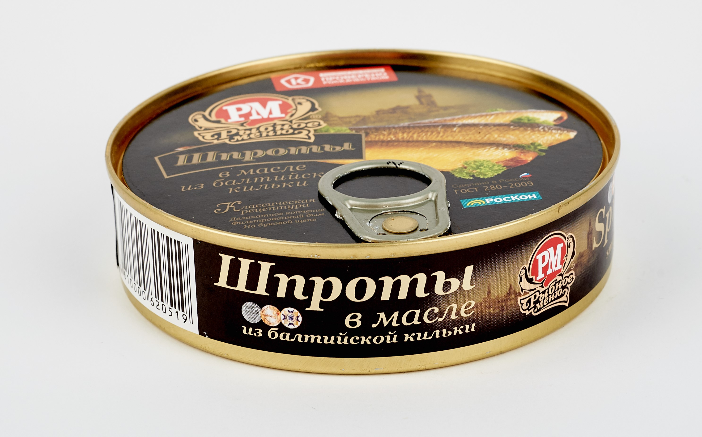 Sprote in ulei 160gr cheea RM