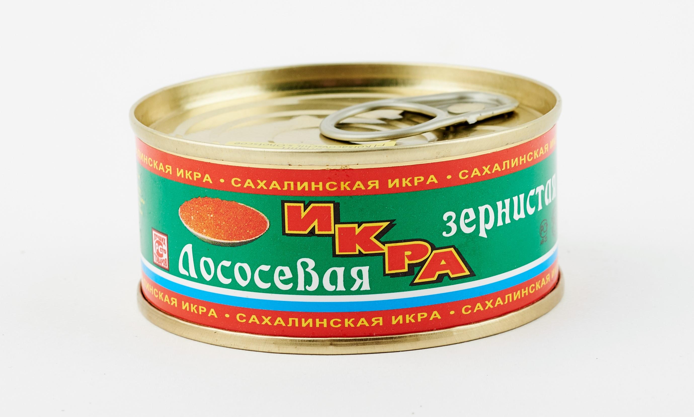 Icre de lostriță Sahalinskaia 110gr