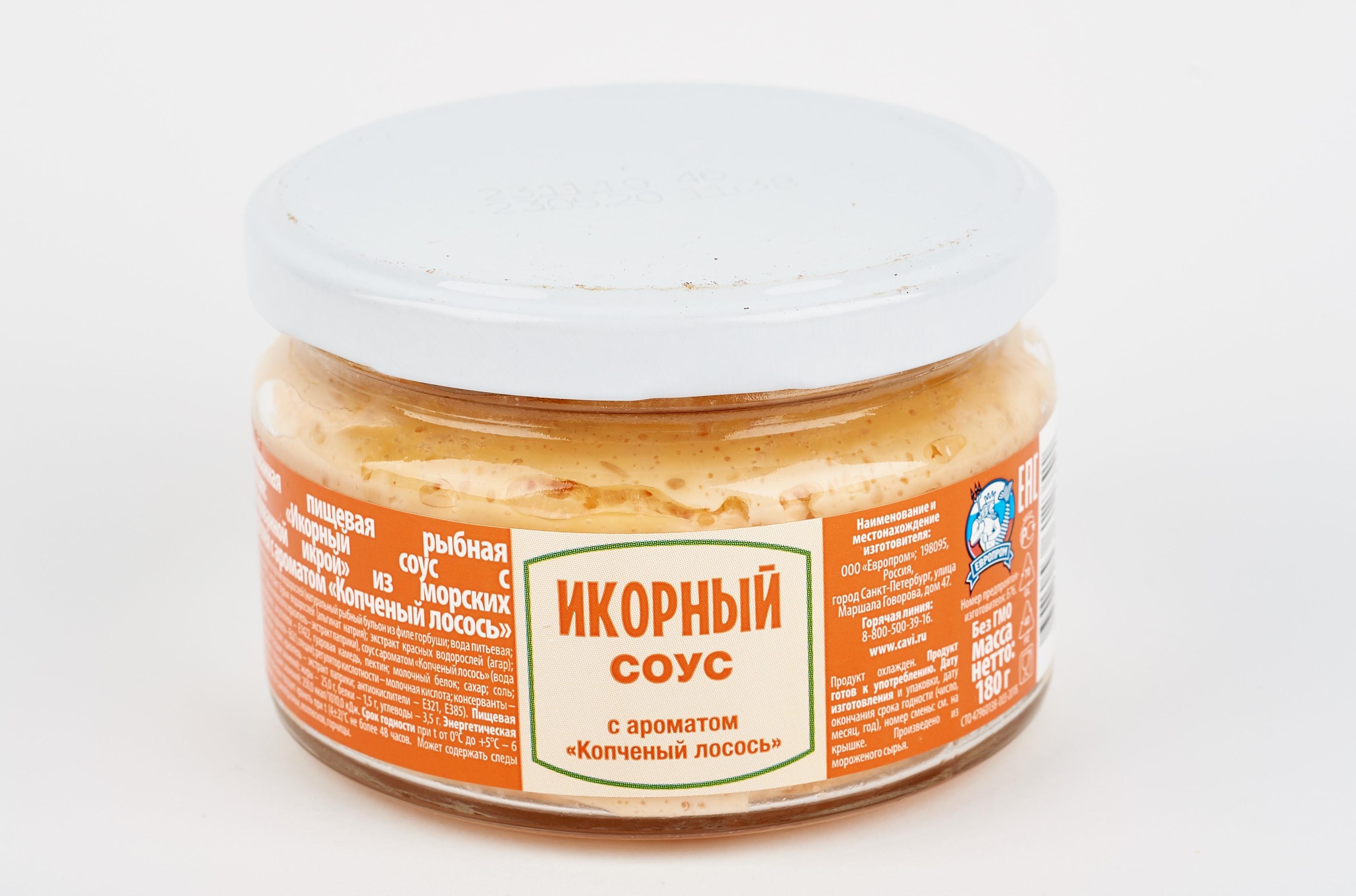 Икорный соус с ароматом копченого лосося 180гр